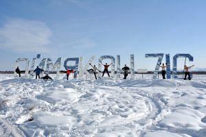 Finał festiwalu Biegun Zimna w Ojmiakonie